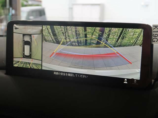 【360°ビューモニター】専用のカメラにより、上から見下ろしたような視点で360度クルマの周囲を確認することができます☆縦列駐車や幅寄せ時に活躍してくれます♪