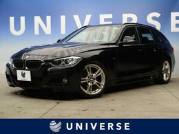 BMW 3シリーズツーリング 320d ブルーパフォーマンス Mスポーツ 純正HDDナビ バックカメラ ETC