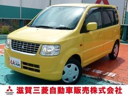 三菱 eKワゴン 660 M キーレス CD ワンオーナー