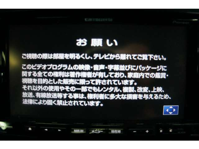 ナビ フルセグTV バックカメラ プッシュスタート 電動シート シートヒーター DVD 保証1年 革シート