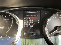 メーターの中央ディスプレイから各種設定、平均燃費などの情報を見ていただけます☆