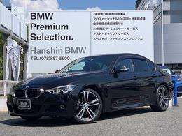 BMW 3シリーズ 320d Mスポーツ 後期モデルMサスACC純正19AWLEDライトETC