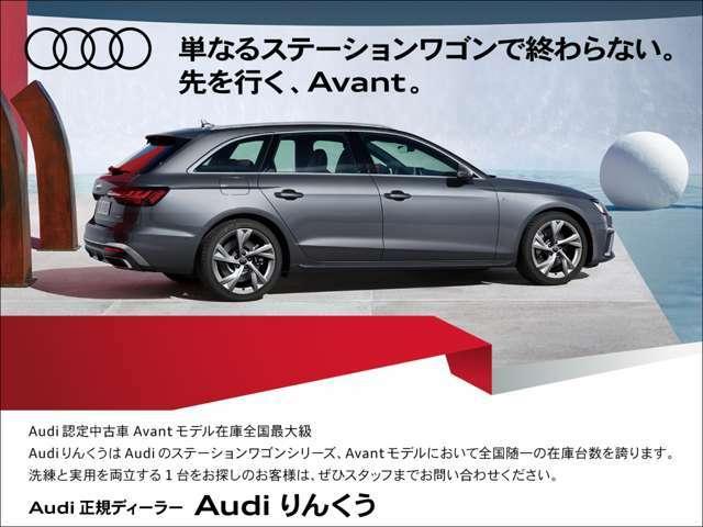 全国陸送サポートキャンペーンも実施しております。対象車両はお電話にてお問い合わせ下さい。弊社は、Audi東大阪、Audi和歌山、Audi練馬の在庫も案内できます。※フリーダイヤル:0078-6002-591041