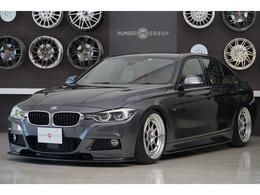 BMW 3シリーズ 340i Mスポーツ 車高調 鍛造19AW 社外マフラー ワンオナ