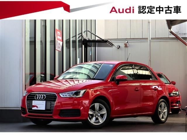 コンパクトボディに力強く伸びやかなデザインのAudi A1 Sportback。