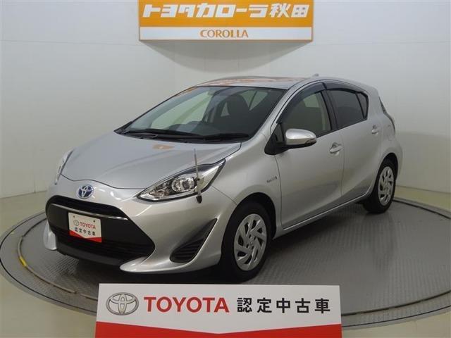 カローラ秋田の中古車は「ロングラン保証」・「まるごとクリーニング」・「車両検査証明書」付きで購入する時・購入後も安心!