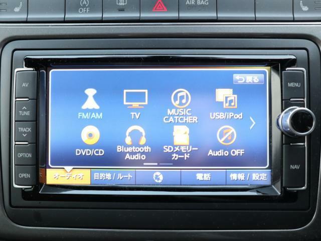 オーディオは各種メディアに対応しており、快適なドライビングをサポートします。