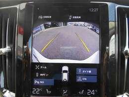 ◆ガイドライン付きのカラーバックモニターも備わってますので後方への運転も安心です♪またポイント5津店では県外への販売・登録納車もおこなっております。詳細などは通話無料の 0066-9709-7454◆