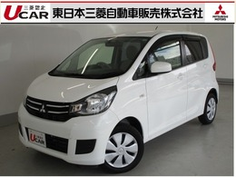 三菱 eKワゴン 660 M 1オーナー CDステレオ 車検整備付
