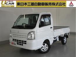三菱 ミニキャブトラック 660 みのり 4WD 1オーナー AM/FMラジオ 車検整備付