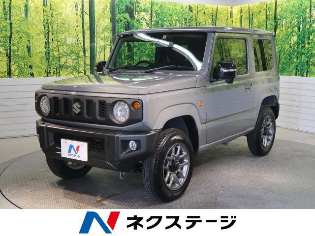 660 XC 4WD