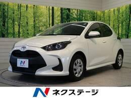 トヨタ ヤリス 1.0 G 禁煙車 純正ディスプレイオーディオ Blu