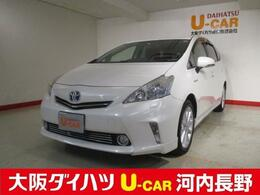トヨタ プリウスα 1.8 G ツーリングセレクション 2.9万キロ/ナビ/ETC/LEDヘッドライト