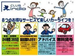 お買い得車両が勢ぞろい!各メーカー 最新人気車がラインナップ!見て触って選べる展示場です!