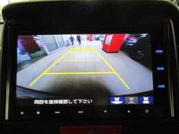 点検整備費用が本体価格に含まれております。 納車前に当社工場にて点検・車検整備を実施してお引き渡し致します。