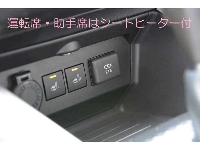 運転席、助手席にはシートヒーター付きです!お問い合わせは079-280-1118、カーズカフェ カーベル姫路東までお気軽にお電話ください^^