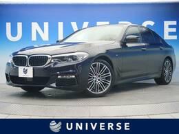 BMW 5シリーズ 540i xドライブ Mスポーツ 4WD ワンオーナー 黒革