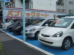 ミニバンや軽自動車も販売しております!お気軽にご連絡下さい。