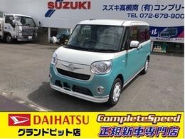 ダイハツ ムーヴキャンバス 660 X リミテッド メイクアップ SAIII 新車S