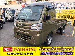 ダイハツ ハイゼットトラック 660 ハイルーフ SAIIIt 3方開 即乗カラー&省力&ガラスコート付未使用車
