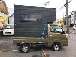 最新モデル安全装置付キッチンカー出来上がりました直ぐ営業可能です御早めに最新移動販売車ただいまバックオーダー受付中お好きな移動販売車オーダ可能即納1台価かぎり詳しくはTEL