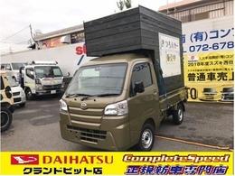 ダイハツ ハイゼットトラック 660 ハイルーフ SAIIIt 3方開 キッチンカ省力パック移動販売車特注オーダ