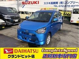ダイハツ ミライース 660 G SAIII 新車セレクトオプション