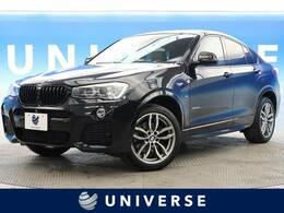 BMW X4 xドライブ28i Mスポーツ 4WD サンルーフ/衝突被害軽減ブレーキ/禁煙車