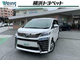 トヨタ ヴェルファイア ハイブリッド 2.5 ZR Gエディション 4WD AC100V・衝突軽減システム・SDナビ