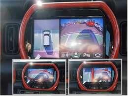 フロントグリル、ドアミラー、バックドアにカメラが付いています☆駐車の時にナビ画面で自車位置を確認出来て、あれ?車はどの位置?障害物はないかな?など確認ができて安心ですよ