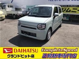 ダイハツ ミラトコット 660 X SAIII 届出済未使用車