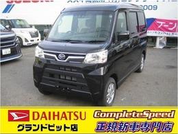ダイハツ アトレーワゴン 660 カスタムターボRS SAIII SAIII最新モデル