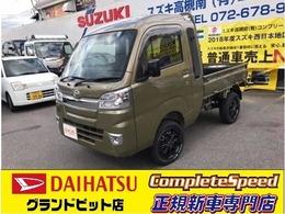 ダイハツ ハイゼットトラック 660 ジャンボ 3方開 2インチUP新車コンプリートレイズアルミ