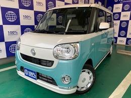 ダイハツ ムーヴキャンバス 660 G メイクアップ リミテッド SAIII 新車/LED/パノラマモニタ/両側電動