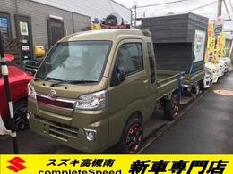 ダイハツ ハイゼットトラック キッチンカートレーラー移動販売車 トラック別売別見積