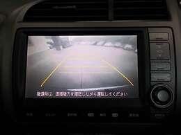 【バックカメラ】モニター画面で、車庫入れや後退確認がラクラク OK!安全確認には必須装備ですね♪ギアをリバースに入れれば自動的にモニターが切り換わるので、面倒な操作は不要です♪