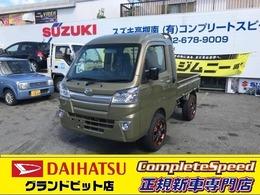 ダイハツ ハイゼットトラック 660 ジャンボ 3方開 リフトUP2インチコンプリート当店デモカー