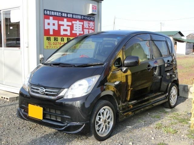コダワリの稀少車・スポーツカーのことなら、迷わず群馬県邑楽郡明和町にある『明和自動車』へ!