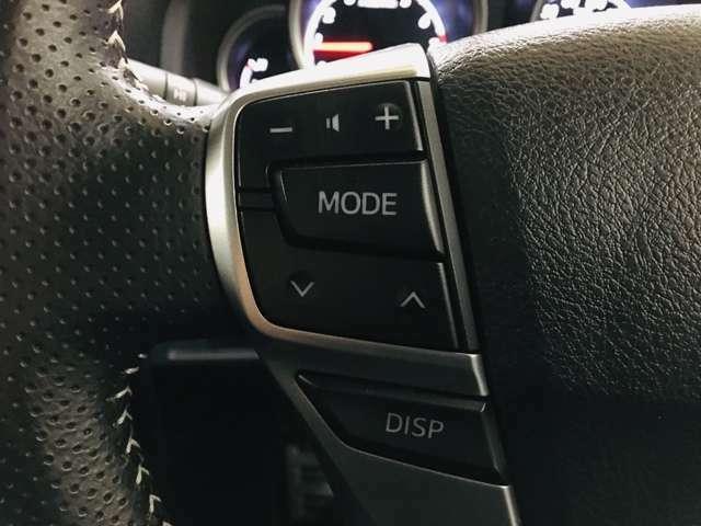 ☆ステアリングスイッチ 運転中でも安全にオーディオ操作♪