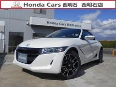 ホンダ S660 の中古車 660 アルファ 兵庫県明石市 239.8万円