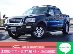 フォード エクスプローラースポーツトラック の中古車 XLT 4WD 埼玉県川越市 169.9万円