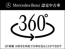 メルセデス・ベンツの定める厳しい基準をクリアしたお車のみをご案内させて頂きます。ご納車前の整備は、当店指定工場で入念に行なわれます。正規ディーラーのメカニックがお客様のお車を徹底整備致します。