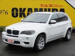 BMW X5 3.0si Mスポーツパッケージ 4WD 今月限定