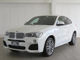 BMW X4 xドライブ28i Mスポーツ 4WD OP19AW黒革アラウンドビュークルコン