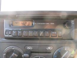 ラジオ搭載!!