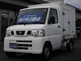 日産 NT100クリッパー 冷凍冷蔵車 冷凍-5℃設定・サイドドア付き