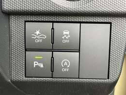 【衝突軽減装置】【パーキングアシスト】【横滑り防止装置】【アイドリングストップ】搭載!