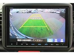 ◆リアカメラが装備されており、後方の安全確認はもちろんのこと狭い場所での駐車や雨の日・夜間など視界の悪いコンディションでのストレスの軽減にもなります!