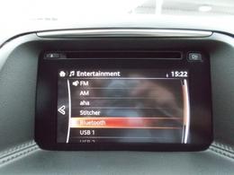 BluetoothやUSB、AUXやインターネットラジオ等、様々な媒体にコネクト!ご自身で使いこなしてね☆