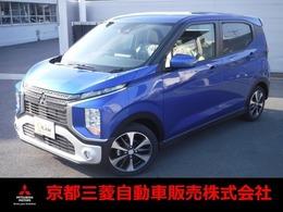 三菱 eKクロス 660 G 届出済未使用車ブルー